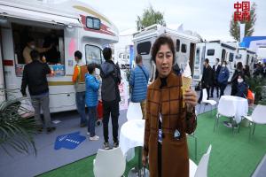 领免费冰淇淋,逛北京房车展